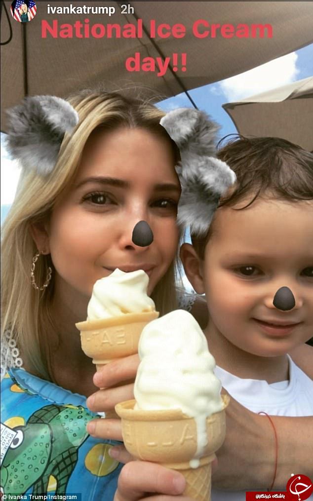 روز ملی بستنی