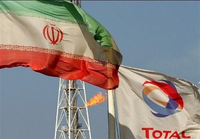 شرط «میلیارد» دلاری توتال برای بازگشت به ایران