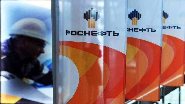 شرکت روسی دو میلیارد دلار در میدان گازی مصر سرمایه گذاری می کند