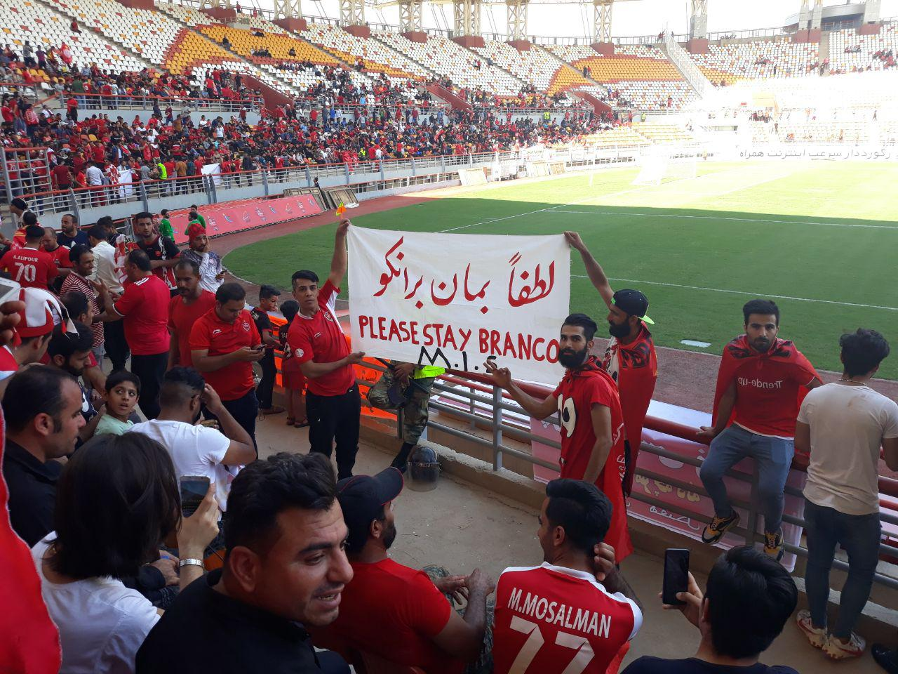 فینال جام حذفی 1