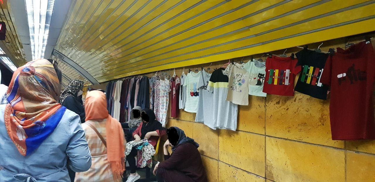 دستفروشی در مترو تهران