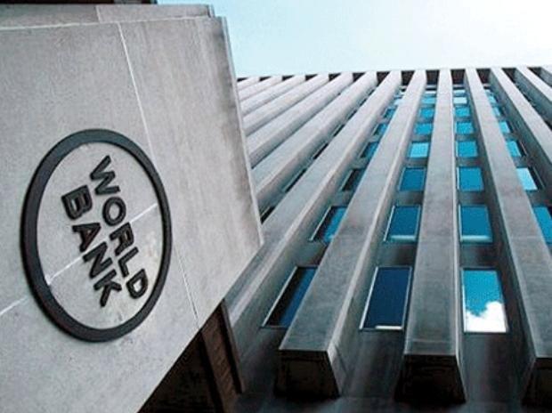 وام بانک جهانی به ایران