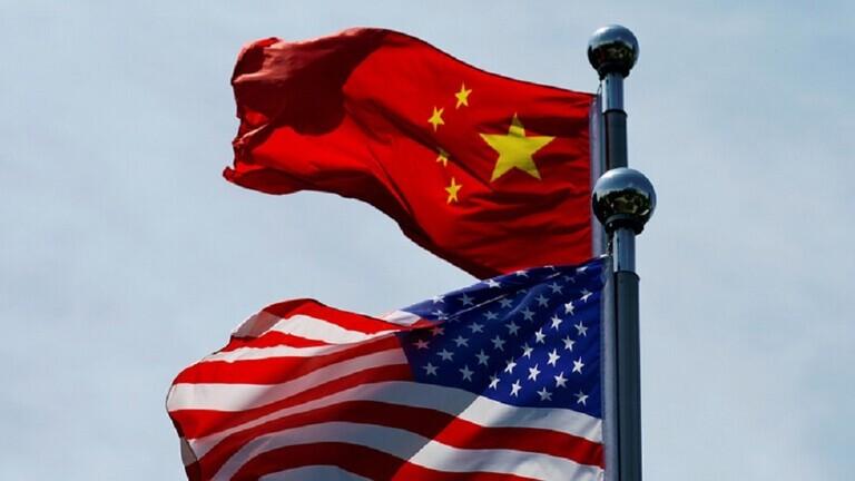چین + آمریکا