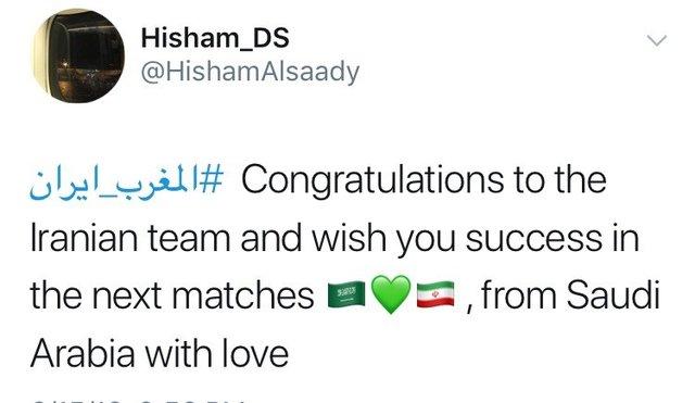 تبریک عربستانی ها