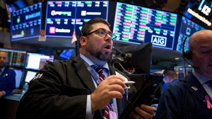 ترامپ لاگارد و ریزش بازار سهام