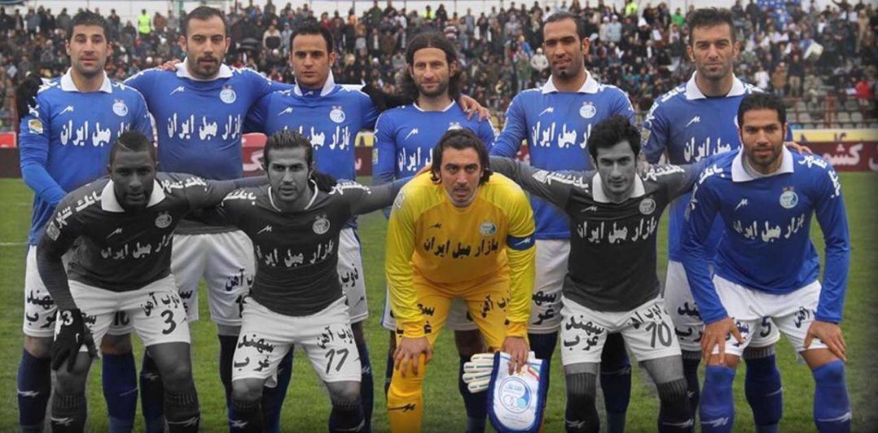 بازیکنان فوت شده استقلال