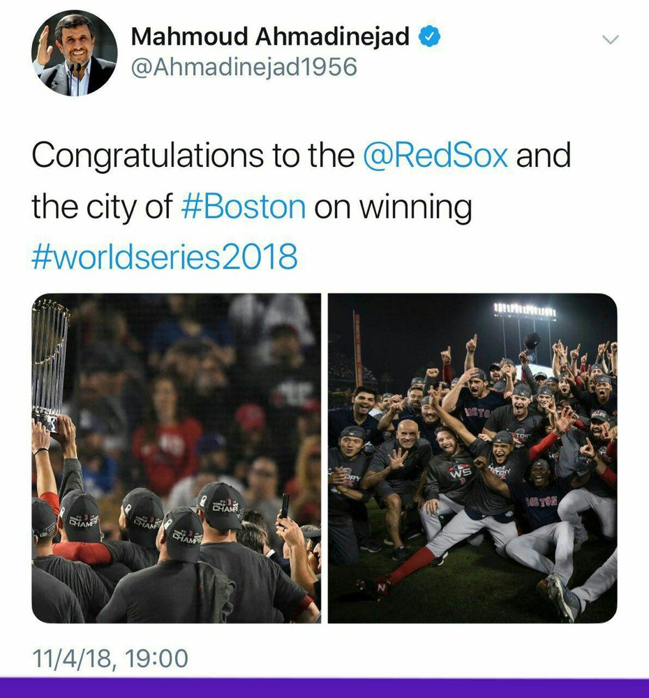 توییت احمدی نژاد