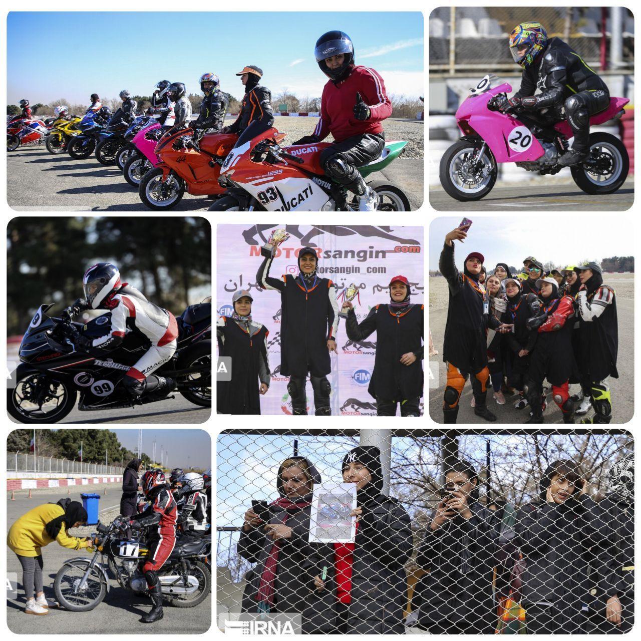 مسابقه موتور سواری زنان