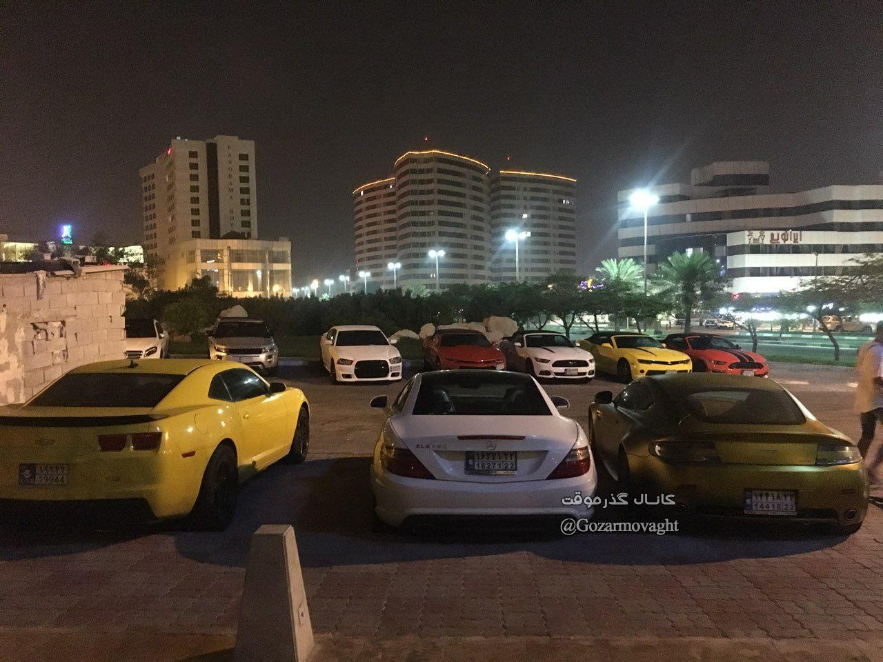 تجمع خودروهای لوکس در جزیره کیش