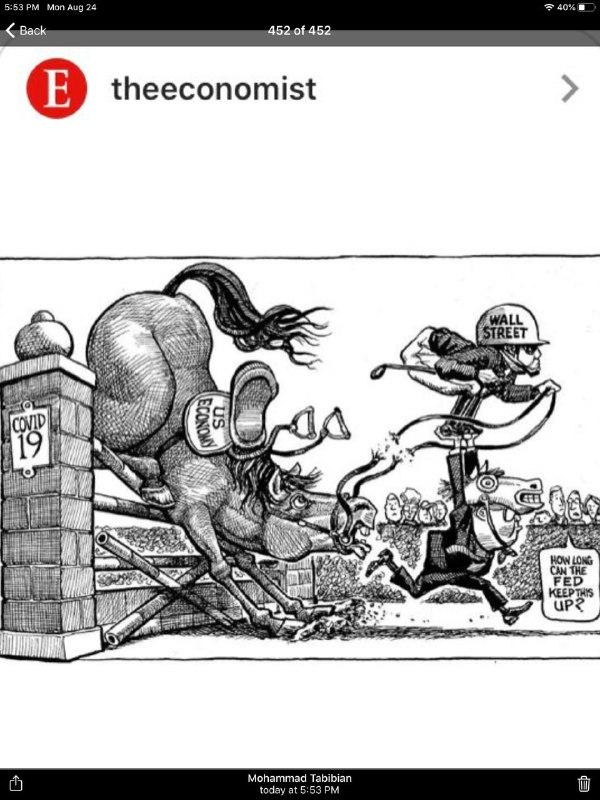 اکونومیست بورس