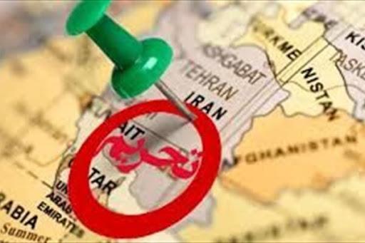 اقتصاد ایران تحریم