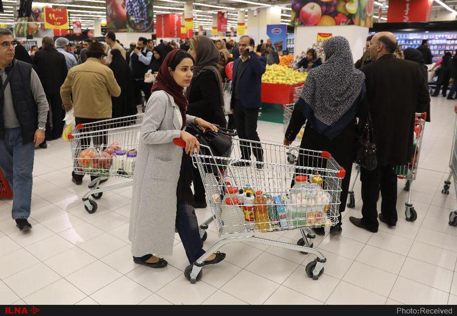 ایران مال 4