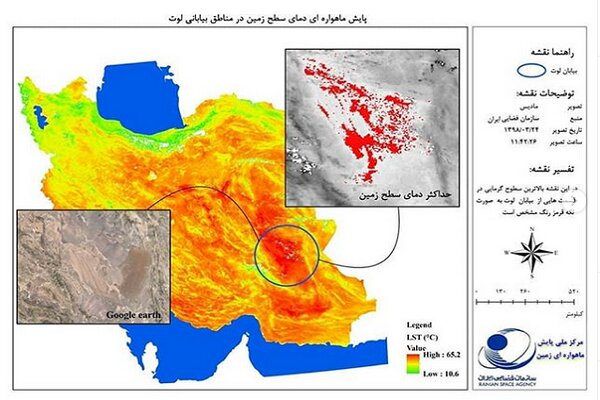 گرم ترین نقطه ایران