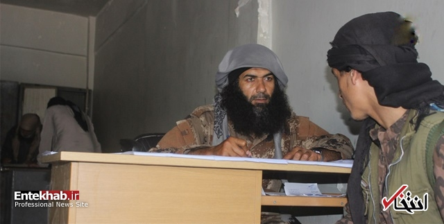 ثبت نام داعش