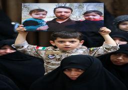 دیدار رهبری با جمعی از خانوادههای شهدای مدافع حرم