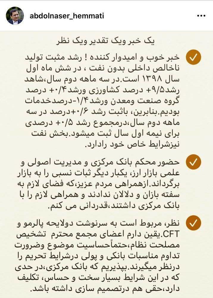 عبدالناصر همتی | همتی , بانک مرکزی , قیمت دلار , قیمت ارز ,