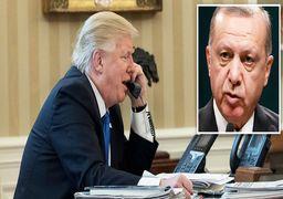 جزئیات تصمیم غیرمنتظره ترامپ پس از مکالمه با اردوغان
