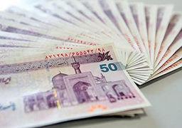 نظر رئیس اتاق تهران در مورد نقش بازار بدهی در پرداخت بدهی دولت