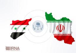 سوریه بهبخش خصوصی ایران امید بستهاست