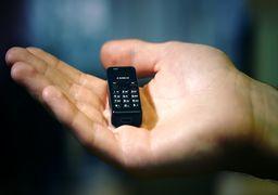 کالبدشکافی کوچکترین گوشی دنیا +عکس
