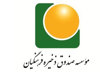 خبر خوش مدیرعامل صندوق ذخیره فرهنگیان؛ اختصاص سود سهام ترجیحی شرکتهای صندوق به فرهنگیان