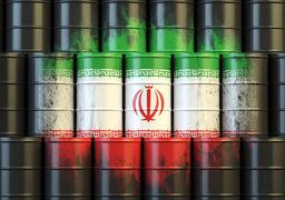 پیشبینی فوربس از آینده تحریم نفتی ایران