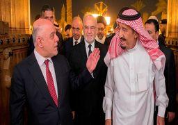 ماه عسل عراق و عربستان / آیا بغداد به ایران پشت خواهد کرد؟