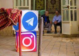 پیامرسان دولتی جایگزین تلگرام نمیشود