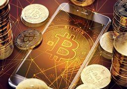 پیشنویس سند ارزهای رمزنگار به دولت رفت/ اعلام ضوابط تا پایان ماه