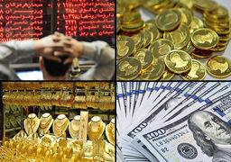 مسابقه طلا و بورس؛ کدام بازار در ابتدای سال ۹۹ سودآورتر بود؟