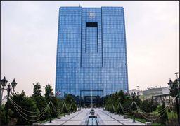 2 کانال رشد بدهی دولت به بانک مرکزی
