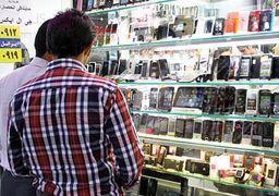اعتصاب در بازار موبایل تهران +تصاویر