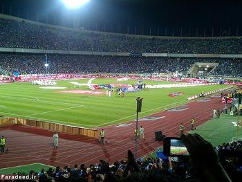 استادیوم آزادی درصدرآسیا