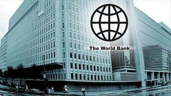بانک جهانی به ایران وام داد /مجوز آمریکا برای پرداخت وام ۵۰ میلیون دلاری به ایران