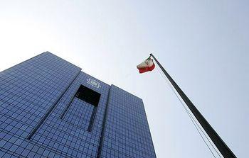 اطلاعیه بانک مرکزی درباره جزئیات حراج اوراق دولتی فردا