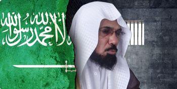 خواسته فوری سازمان عفو بینالملل برای آزادی شیخ سلمان