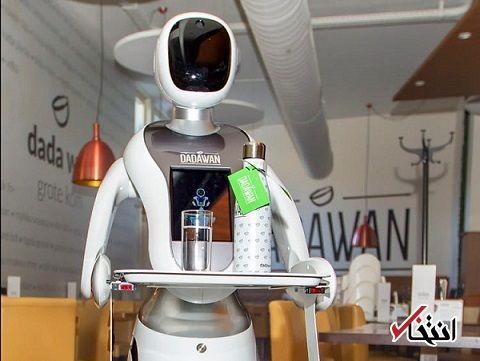 چگونه رباتها ناجی رستورانهای هلند شدند؟ +تصاویر