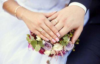 تجارت خانوادگی با ازدواج