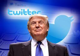 احتمال بسته شدن حساب ترامپ در توییتر  قوت گرفت
