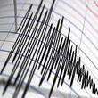 تهران منتظر زلزله باشد؟ /چرا زلزله قزوین در پایتخت احساس شد؟