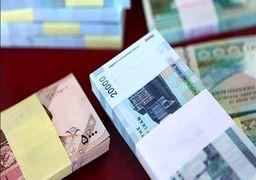 آغاز ثبتنام بسته حمایت معیشتی؛ افرادی که یارانه نقدی نمیگیرند ثبتنام کنند