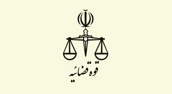اطلاعیه دادستانی تهران درباره انتقال جسد قاضی منصوری به ایران