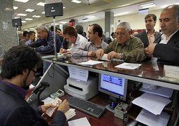 بانک ها پس از « برجام بانکی »