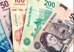 یورو کمی ارزان شد/قیمت ارز مسافرتی امروز ۹۷/۱۲/۰۶