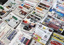 چند نفر در جهان هنوز روزنامه میخوانند؟