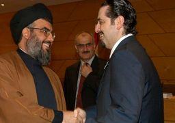 عصبانیت آمریکا از نزدیکی «سعد حریری» به حزبالله