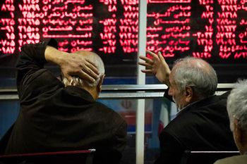 ریزش سنگین 25 هزار واحدی بورس در پایان معاملات