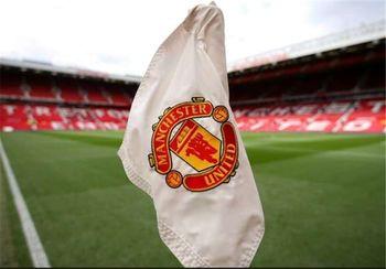 با ارزشترین نام گذاری استادیوم در فوتبال دنیا