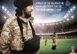 داعش باز هم جام جهانی روسیه را تهدید کرد