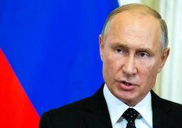 پوتین: به اهدافمان در سوریه رسیدیم